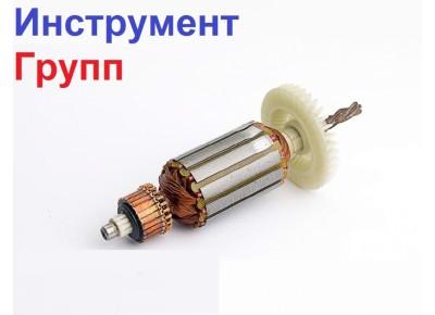 Якорь (ротор) для дрели Тайга ДЭУ-1200