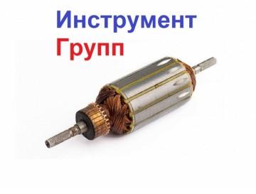 Купить Якорь на электрокосу (триммер) ЭНЕРГОМАШ-ГК3514Д