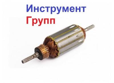 Якорь на электрокосу (триммер) (ШТУРМ) STURM-GT3514D