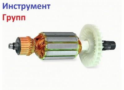 Якорь для фрезы WinTech WER-1500 вт