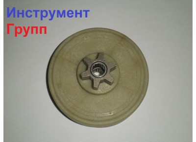 Шестерня цепной электропилы Тайга ПЦ-2400