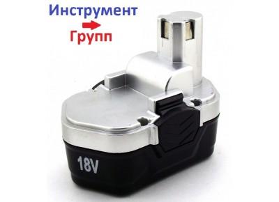 Аккумулятор для шуруповерта 18V Зенит