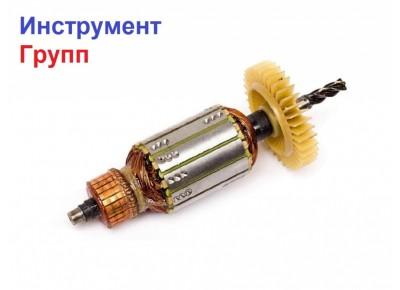 Якорь (ротор) для дрели ЭЛПРОМ 800 Вт