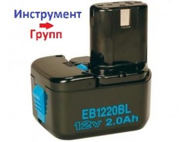 Аккумулятор шуруповёрта Hitachi 12V 2.0 Ah Ni-Cd