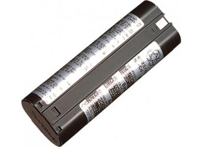 Аккумулятор пылесоса Makita Макита 4076 DWX (191679-9)