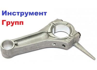 Шатун генератора (бензогенератора) 5-5,5 кВт универсальный