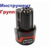 Аккумулятор на шуруповерт БОШ BOSCH 12 В Li-Ion 2.0 Ач (1600Z0002X)