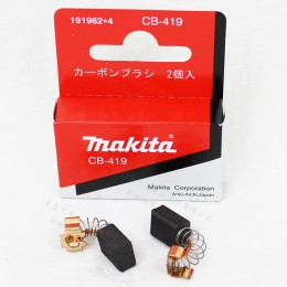 Угольные щетки Makita (Макита) CB-419; 6х9х11