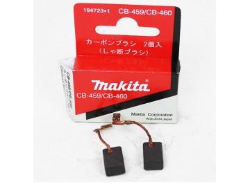 Купить Угольные щетки Makita (Макита) CB-459; 6х9х13