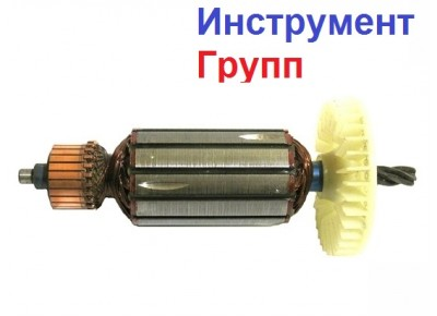 Якорь (ротор) для цепной электропилы CRAFT-TEC EKS-1500