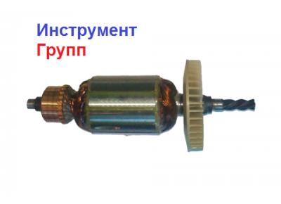 Якорь (ротор) для дрели Stern (Штерн) HD-10N/V/C