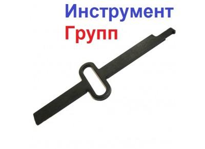 Шток на лобзик ФИОЛЕНТ 600 Вт