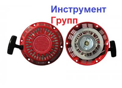 Стартер бензогенератора ручной 168 F