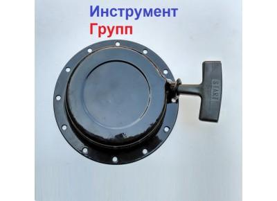 Стартер бензогенератора ручной 166 F