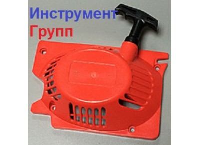 Стартер бензопилы GoodLuck 4500/5200 (плавный пуск)