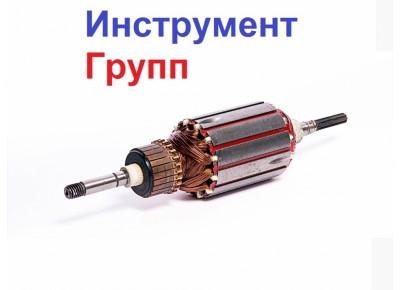 Якорь (ротор) для электрокосы (триммера) ЗЕНИТ ЗТС 1300