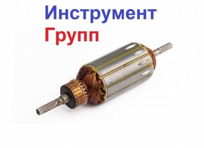 Якорь на электрокосу (триммер) ИЖМАШ
