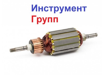Якорь на электрокосу (триммер) CRAFT-TEC CGT-1750