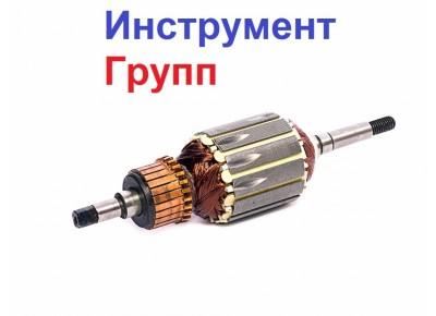 Якорь (ротор) для электрокосы (триммера) ПОВЕРТЕК (POWERTEC)
