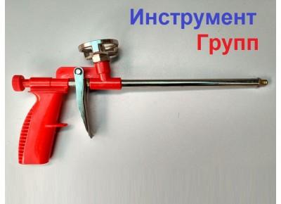 Пистолет для монтажной пены 03-76