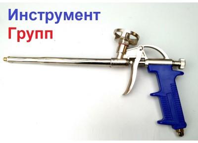Пистолет для монтажной пены 03-77