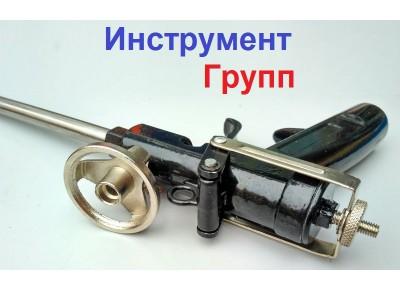 Пистолет для монтажной пены 03-78