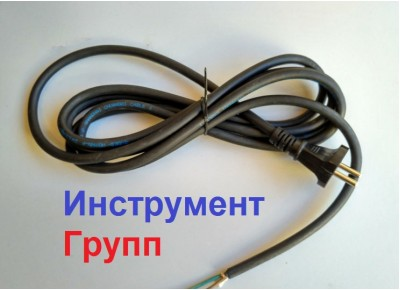 Кабель питания электроинструмента 4.5 м H07RN-F  2*1.0 mm