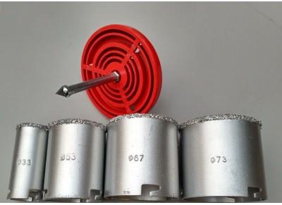 Набор кольцевых коронок с вольфрамовым напылением (33, 53, 67, 73)