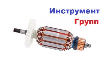 Якорь (ротор) для рубанка ИЖМАШ ИР-1550 вт