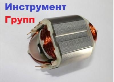 Статор на перфоратор БОШ BOSCH GBH 2-26