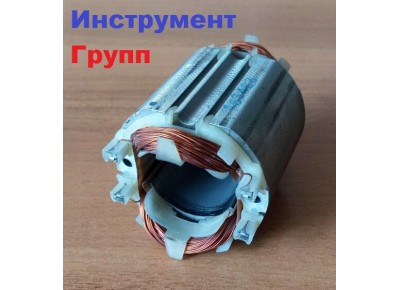 Статор на перфоратор АРСЕНАЛ П-900