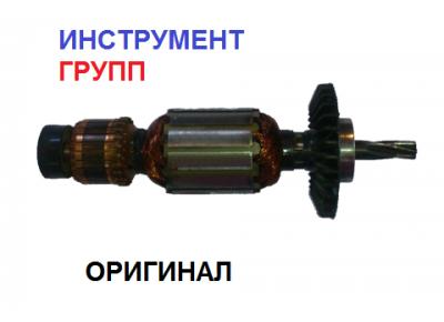 Якорь (ротор) для лобзика ИНТЕРСКОЛ МП-85 (Оригинал)