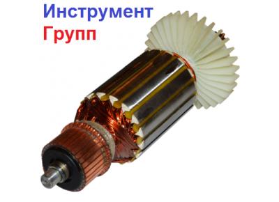 Якорь для монтажной пилы ДВТ DWT SDS-2200