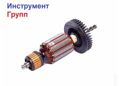 Якорь для дрели ЗЕНИТ ПРОФИ 900 Вт