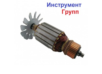 Якорь для болгарки УШМ 115 круг