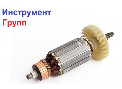 Якорь (ротор) для сабельной электропилы ИЖМАШ 1700