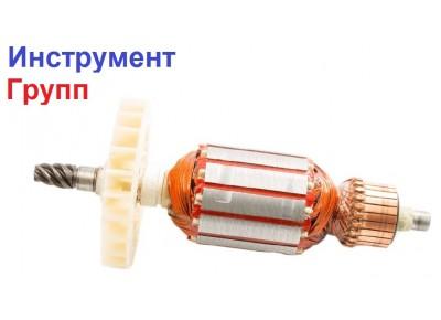 Якорь сабельной электропилы Зенит ЗСП-1300